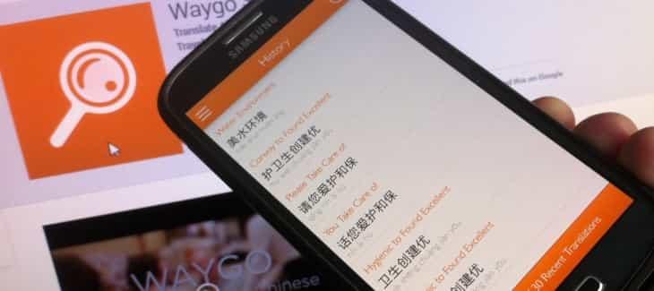 Aplikasi terjemah Waygo